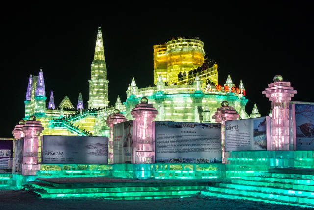 Best time to see Harbin International Ice and Snow Sculpture Festival