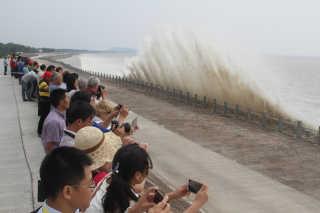 Qiantang River Tidal Bore