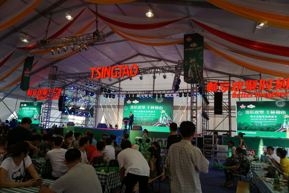 Qingdao International Beer Festival in China - Best Time