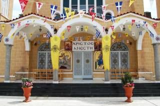 Easter Sunday (Orthodox)