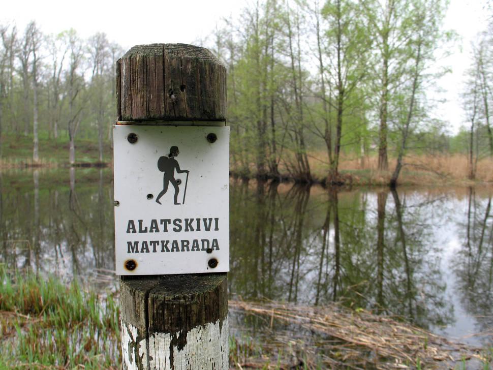 A hiking trail at Alatskivi