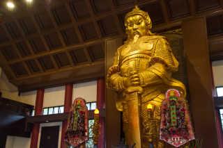 Birthday of Che Kung