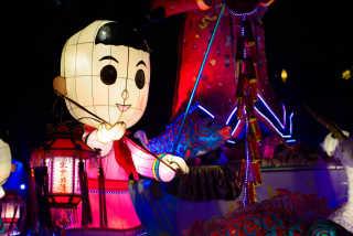 Spring Lantern Festival