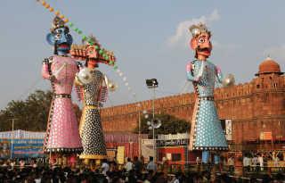 Dussehra (Vijaya Dashami, Dasara, or Dashain)