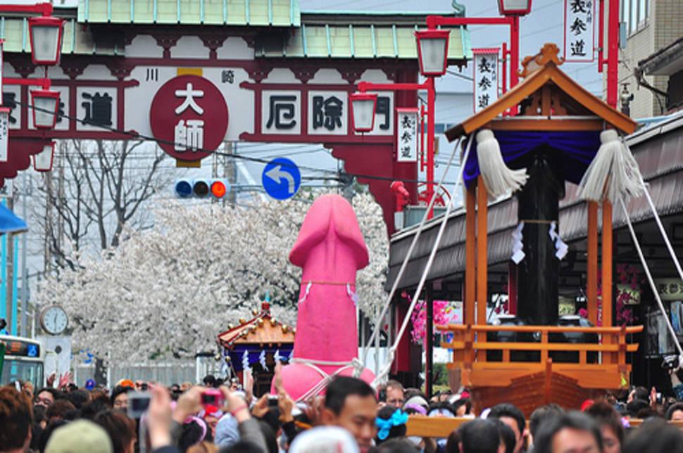 Kanamara Matsuri in Japan - Best Time