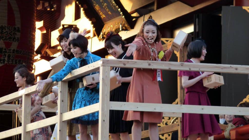 Setsubun in Japan - Best Time