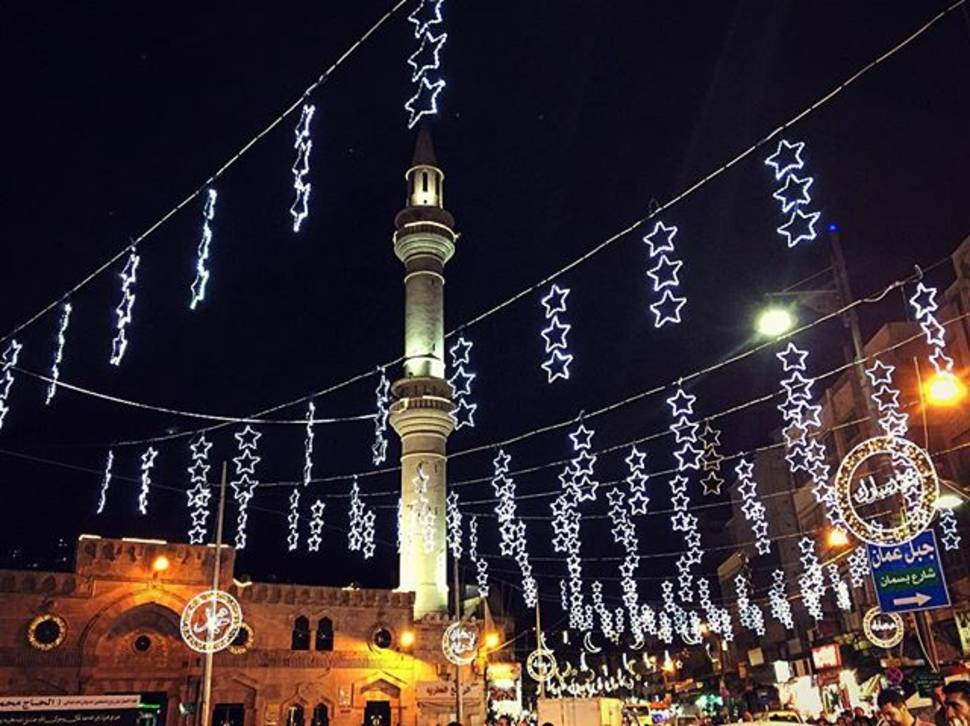 Eid al-Fitr or the End of Ramadan in Jordan - Best Time