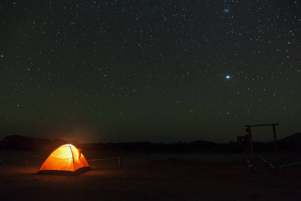 "This picture was taken while camping on ""La zona del silencio"""