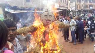 Gathia Mangal (Ghanta Karn)