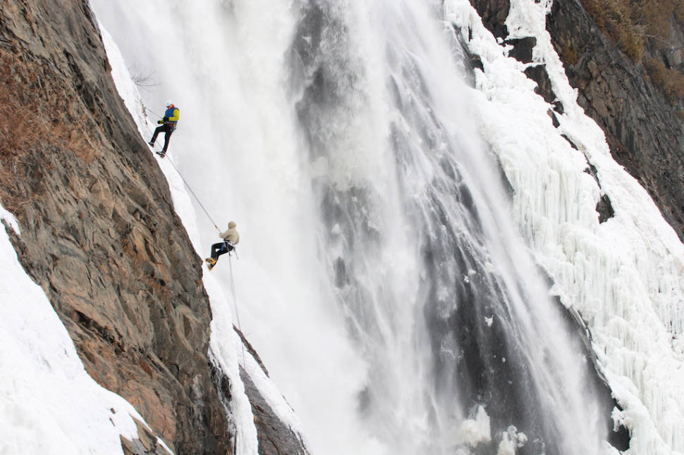 Climbing the Frozen Montmorency Falls in Quebec - Best Time