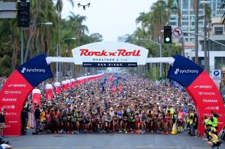 Rock'n'Roll San Diego Marathon & 1/2 Marathon