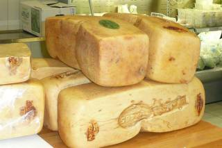 Ragusano Cheese