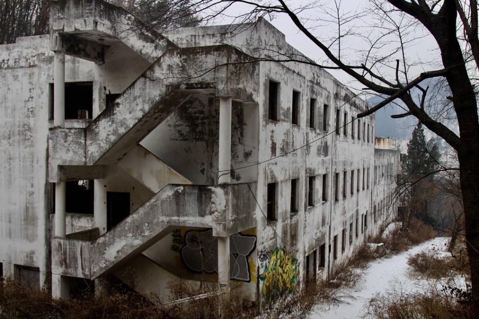 Gonjiam Psychiatric Hospital in South Korea - Best Season