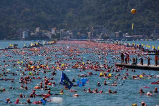 Sun Moon Lake Swimming Carnival