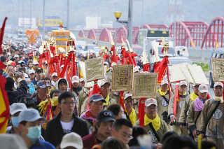 Taichung City Mazu International Festival