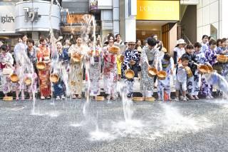 Mission Uchimizu