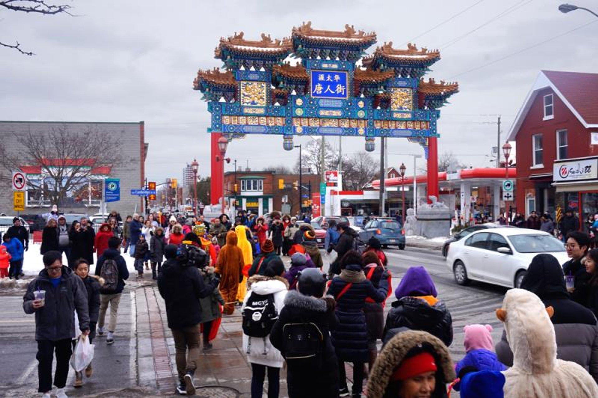 Lunar New Year Celebration in Ottawa 2019 - Best Time