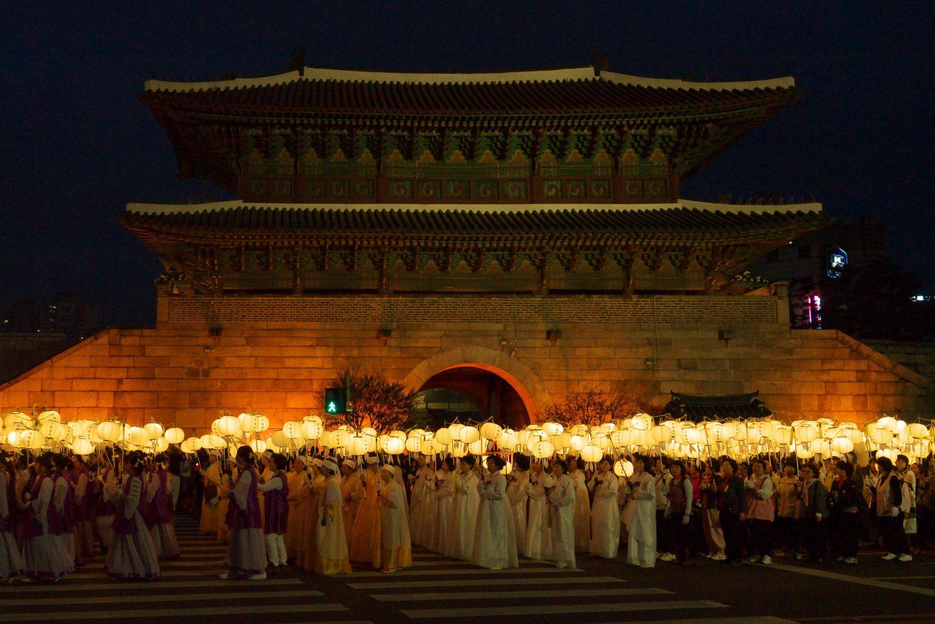 Lotus Lantern Festival Parade along Jongno street 2020