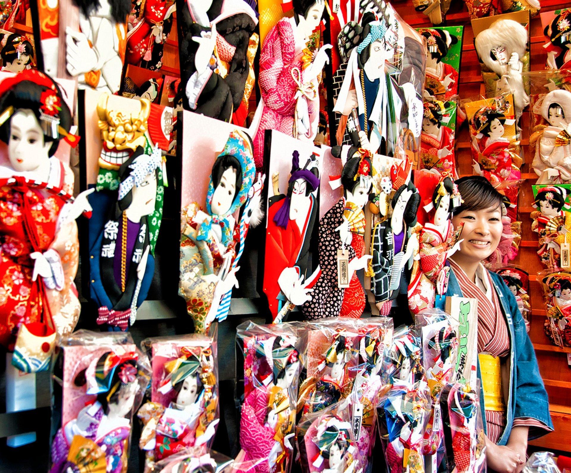 Senso-ji Hagoita-Ichi Fair in Tokyo 2020 - Best Time
