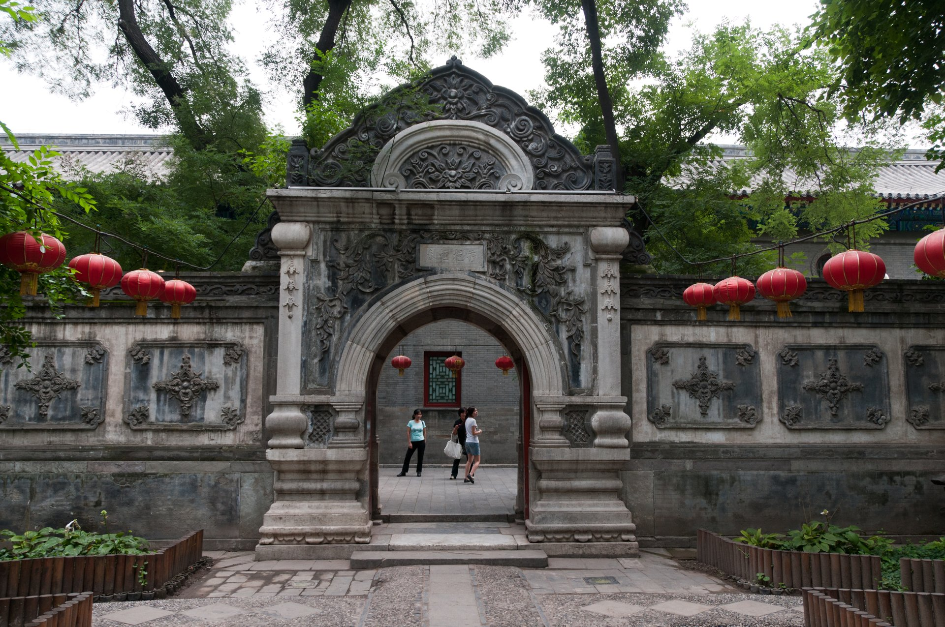 Prince Gong's Mansion in Beijing - Best Season 2020