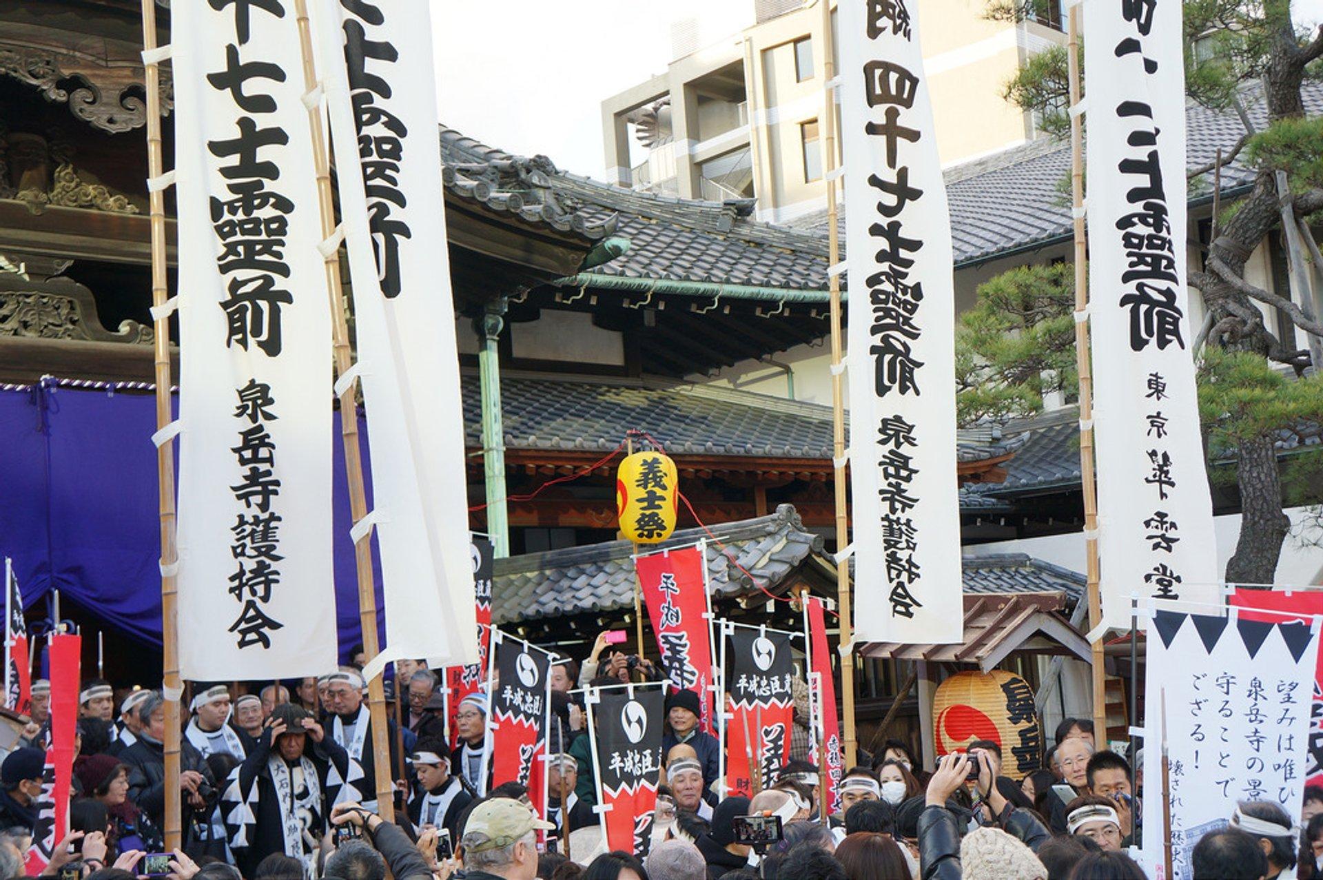 Ako Gishi-sai Festival in Tokyo - Best Season 2020