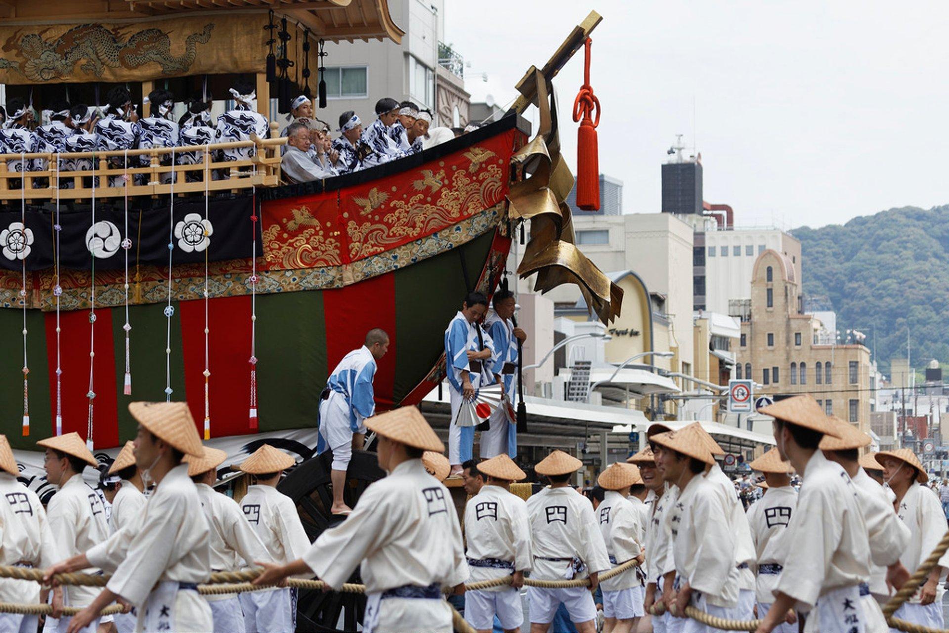 Gion Matsuri (Festival) in Kyoto - Best Season 2020
