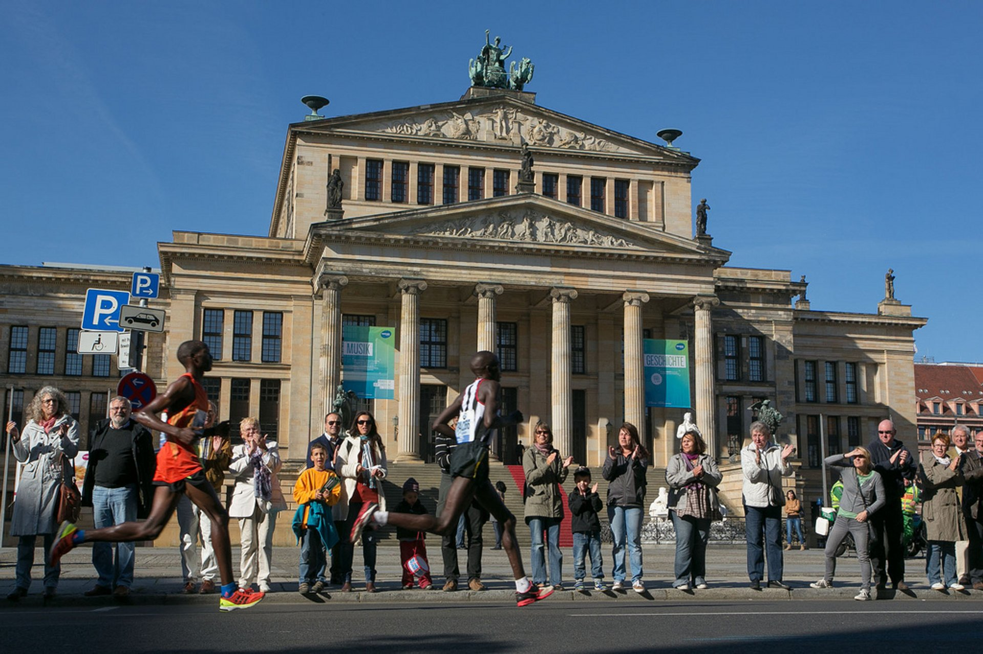 BMW Berlin Marathon in Berlin - Best Season 2020