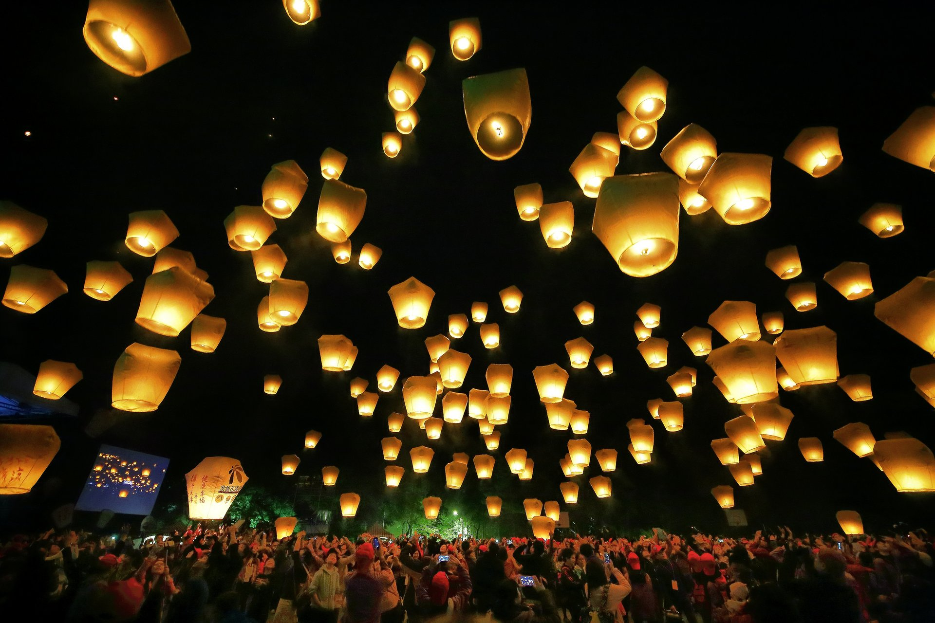 Best time for Pingxi Sky Lantern Festival in Taiwan