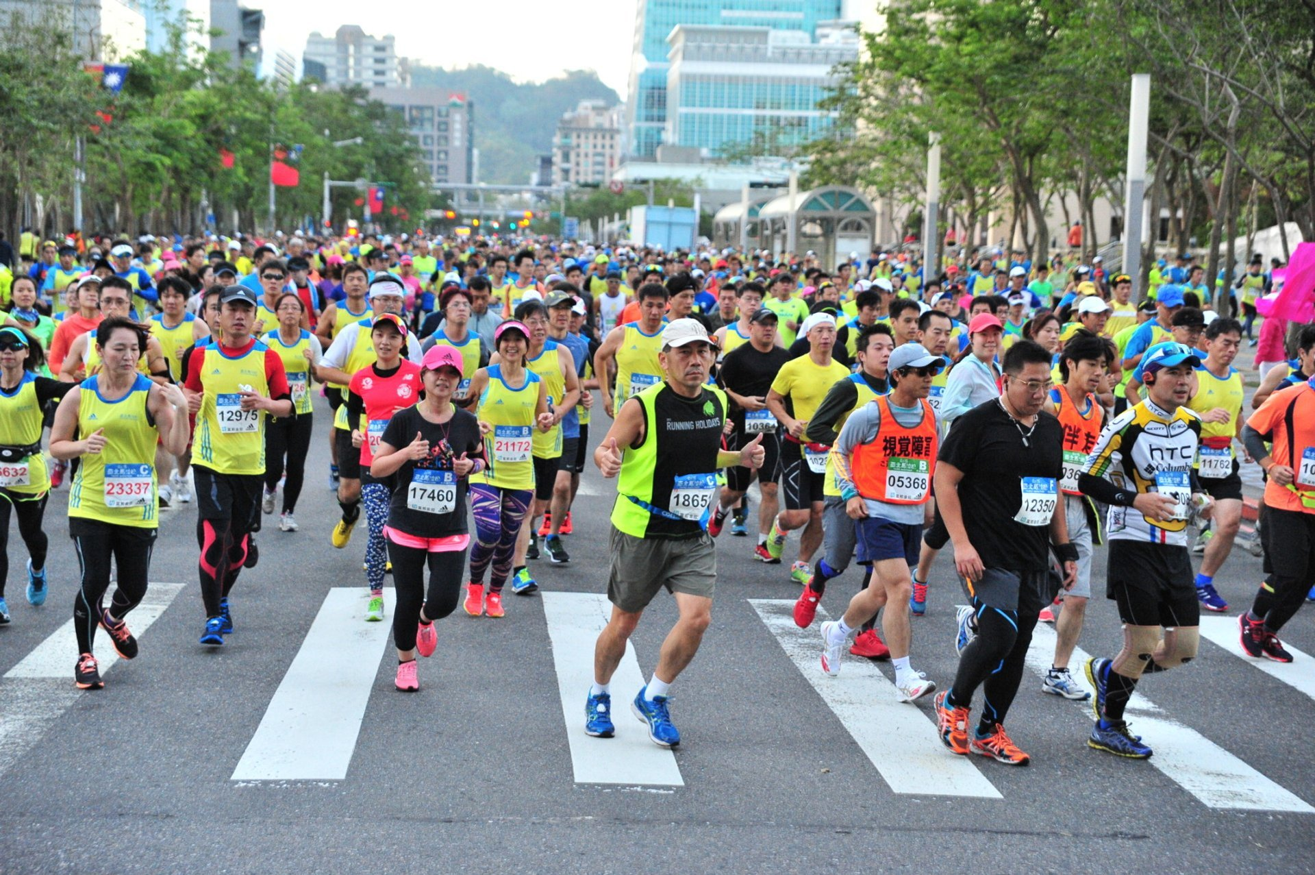 Taipei Marathon in Taiwan - Best Season 2020
