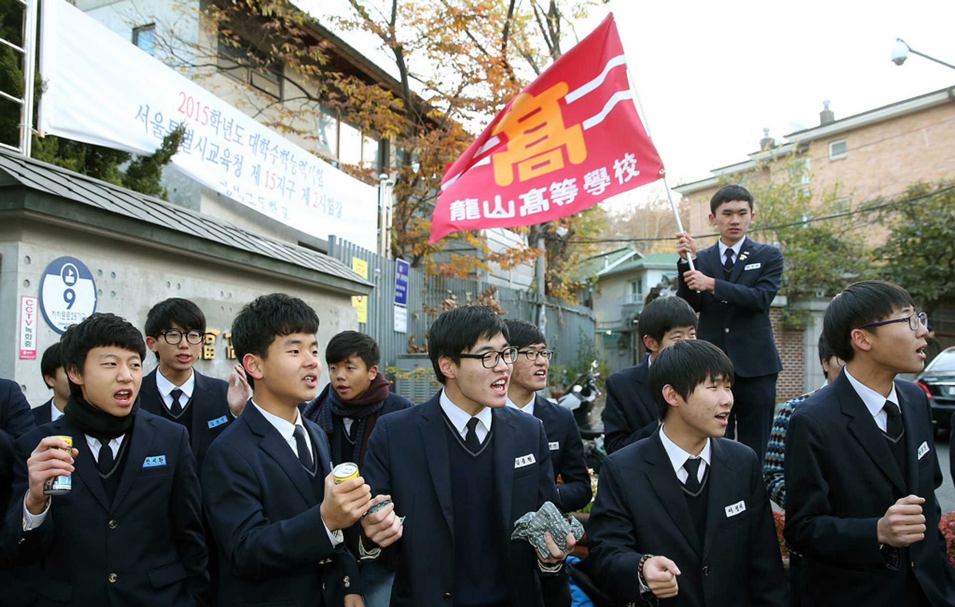 The College Scholastic Ability Test, Kyungbock High School, Jongno-gu, Seoul 2020