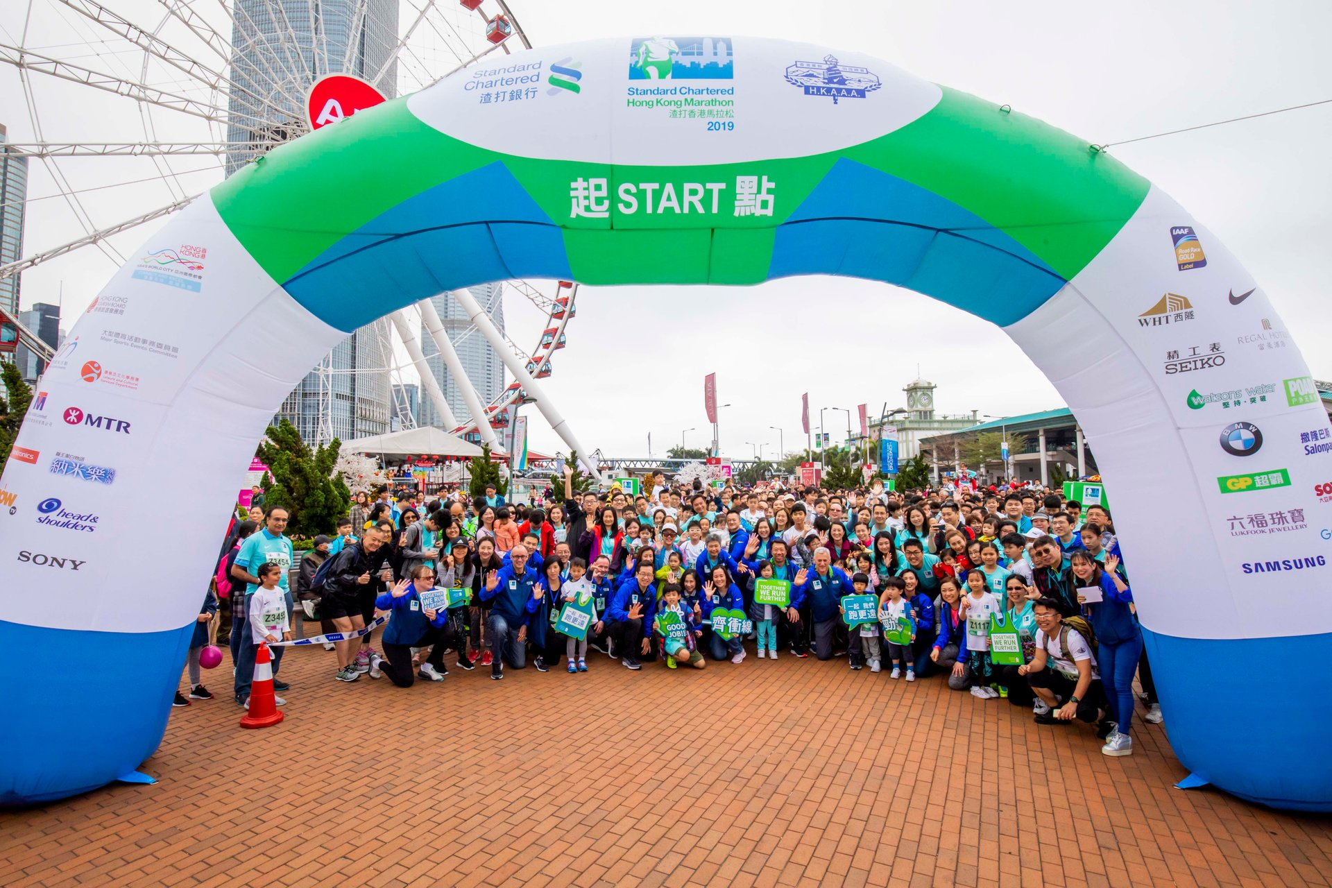Standard Chartered Hong Kong Marathon in Hong Kong - Best Season 2020