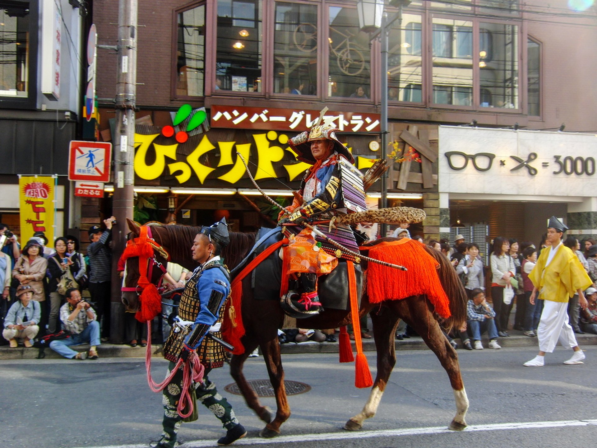 Best time to see Jidai Matsuri (Festival) in Kyoto