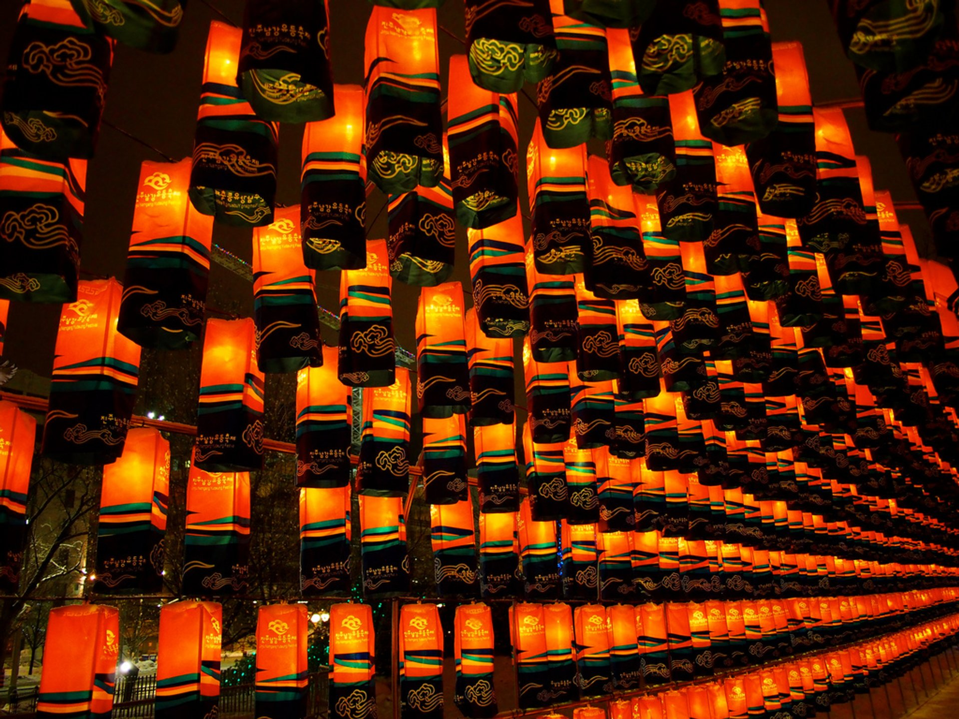 Lanterns at Namgang Yudeung Lantern Festival, Jinju, South Korea 2020