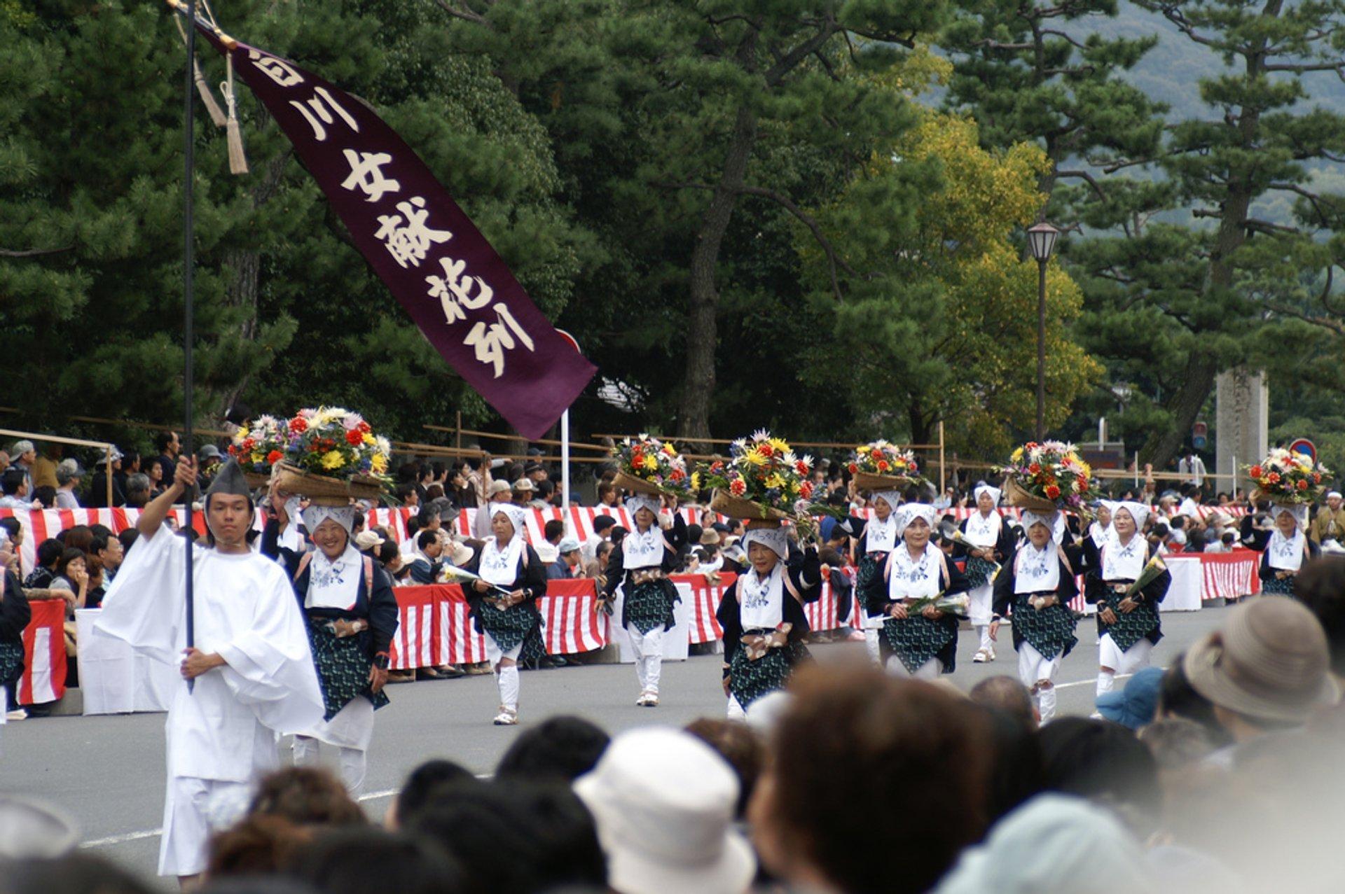 Jidai Matsuri (Festival) in Kyoto - Best Season 2020