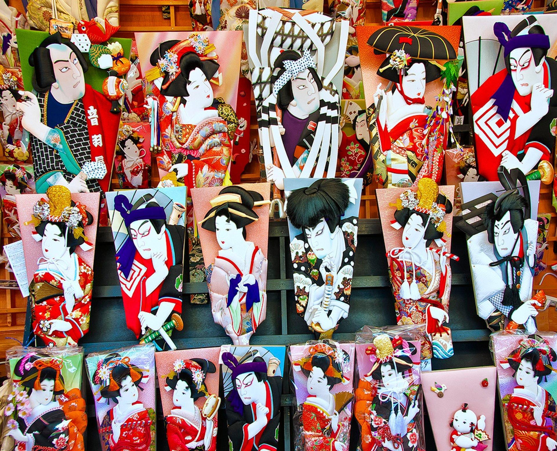 Senso-ji Hagoita-Ichi Fair in Tokyo - Best Season 2020