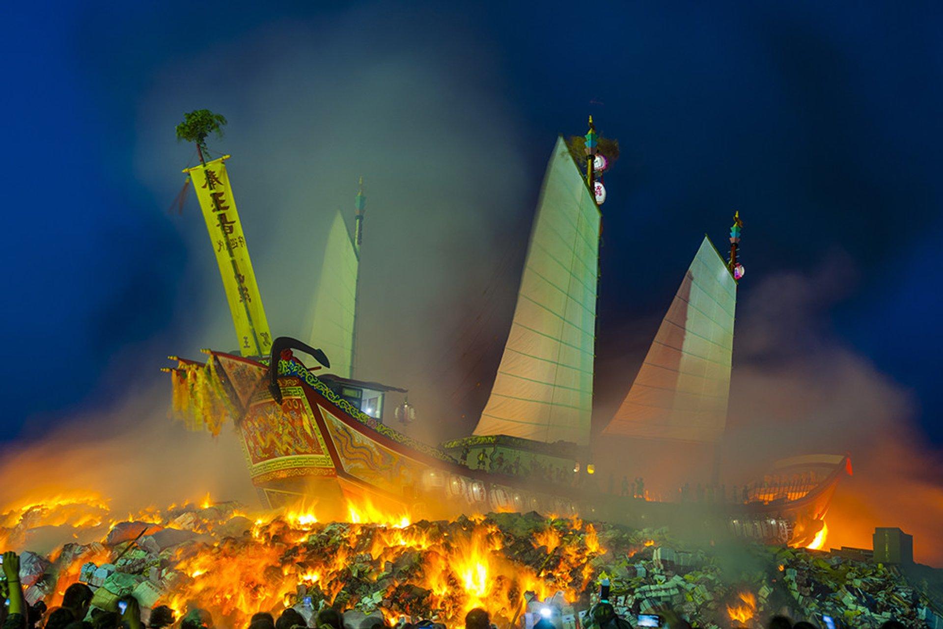 Wang Yeh Boat Burning Festival in Taiwan - Best Season 2020