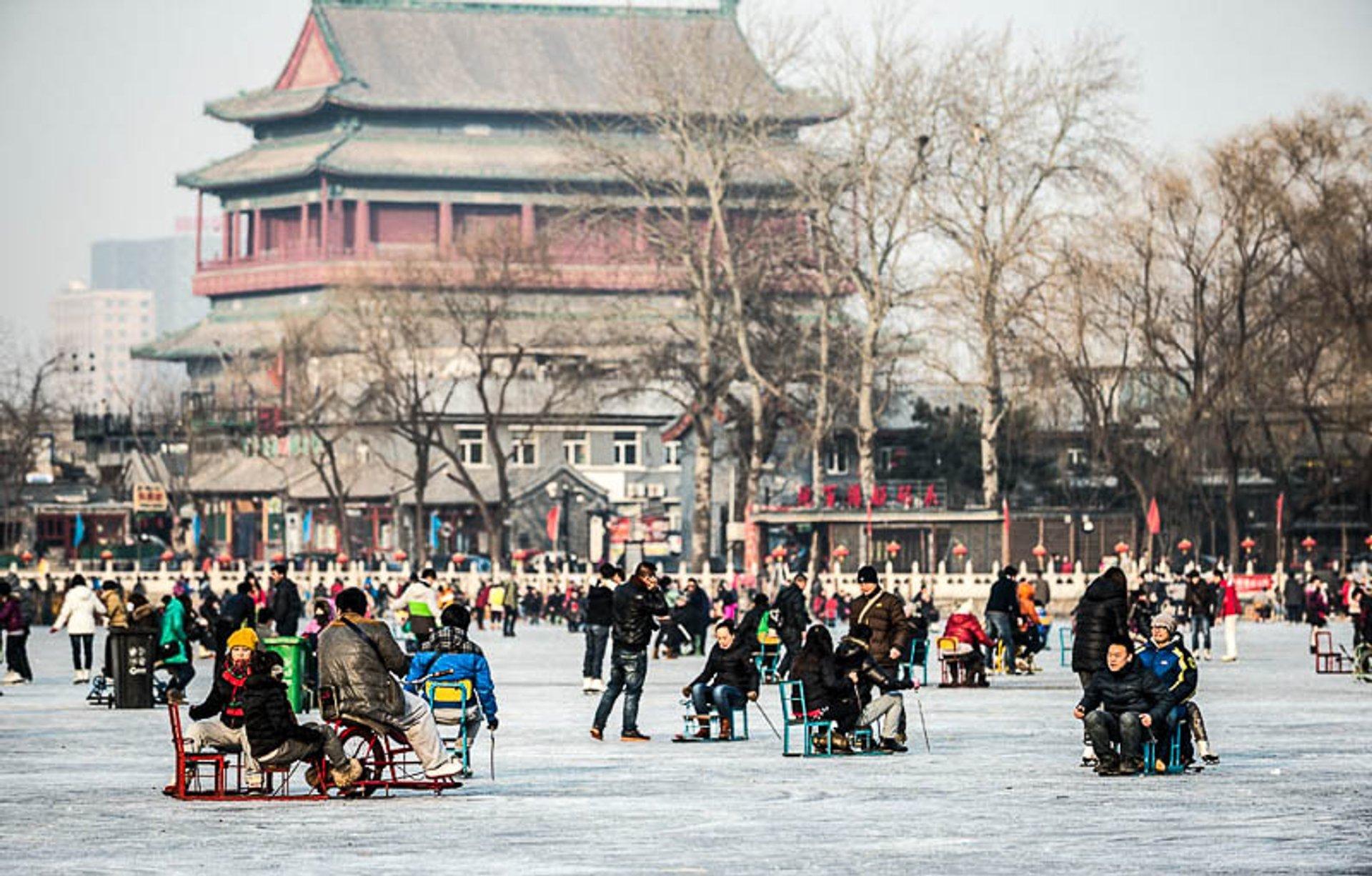 Outdoor Ice Skating in Beijing 2020 - Best Time