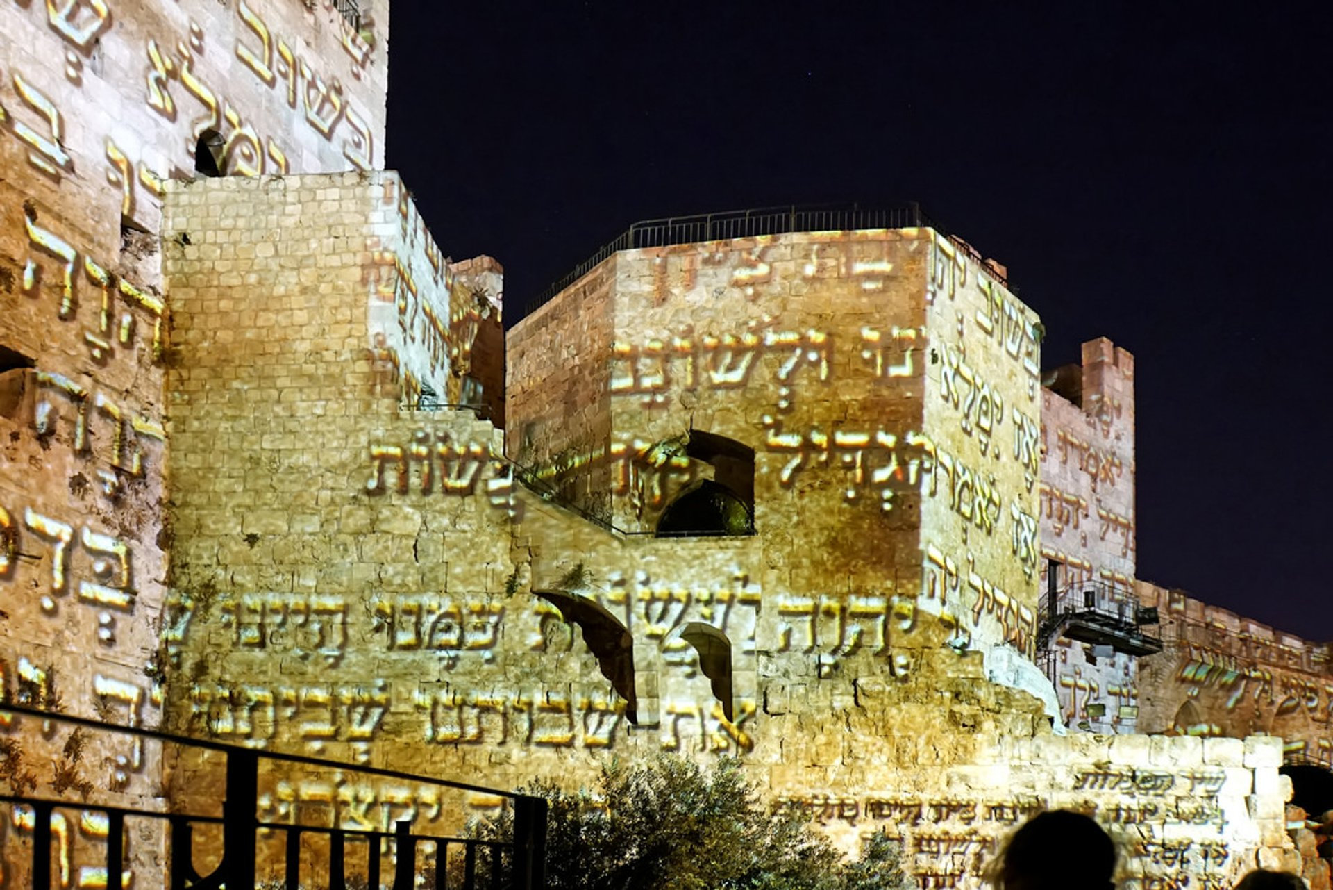 Tower of David Night Shows in Jerusalem - Best Season 2019
