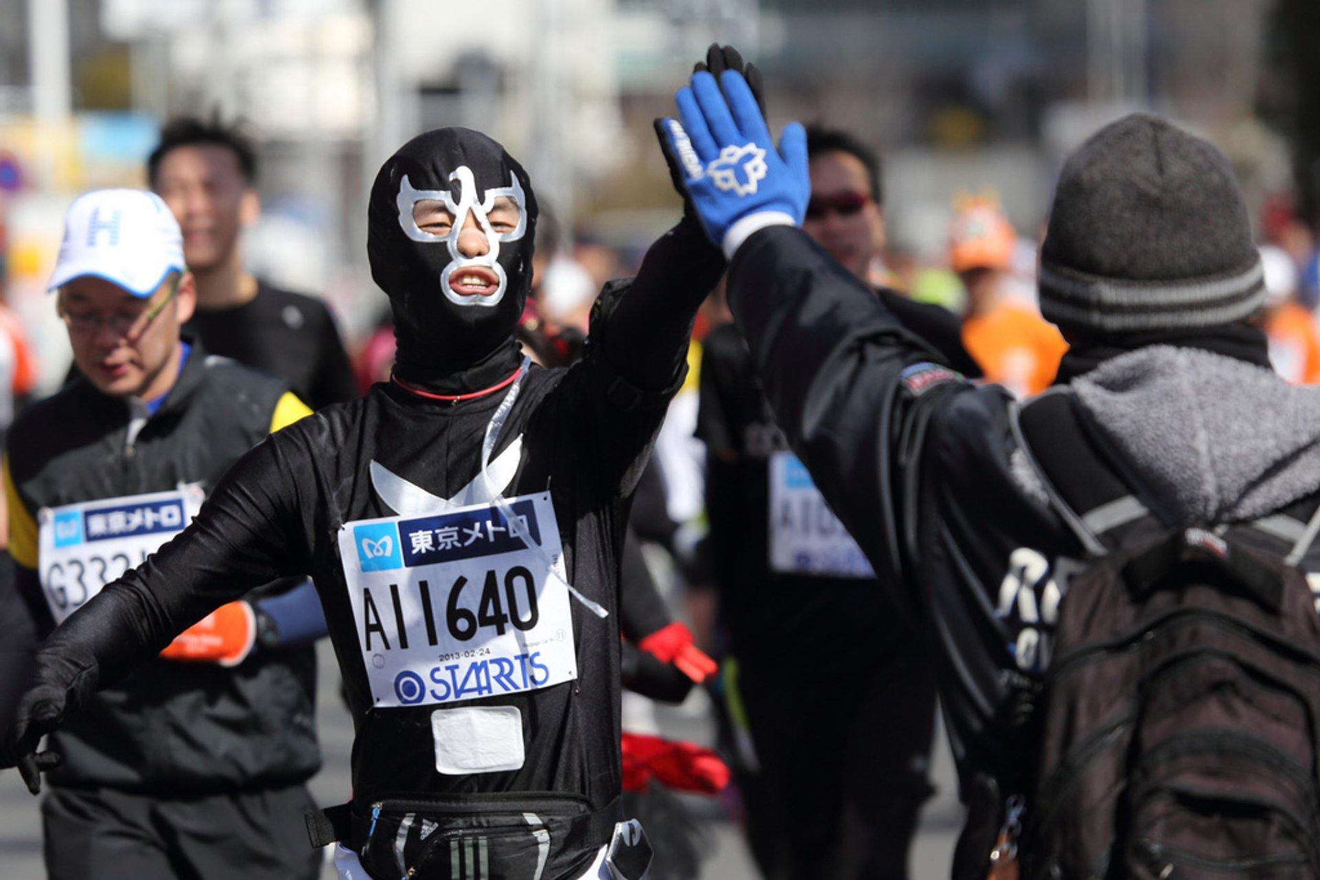 Tokyo Marathon in Tokyo - Best Season 2020