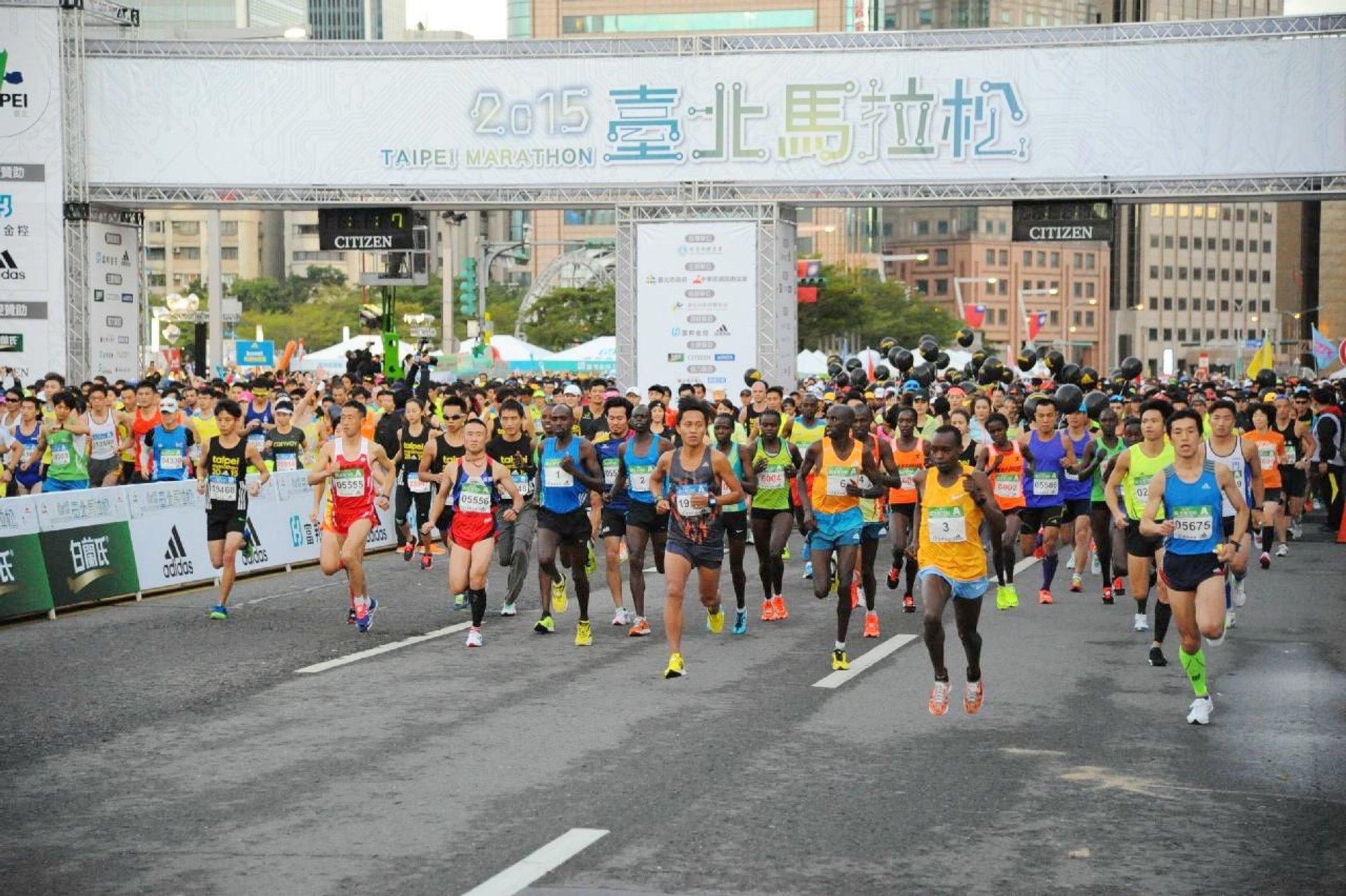 Taipei Marathon in Taiwan 2020 - Best Time