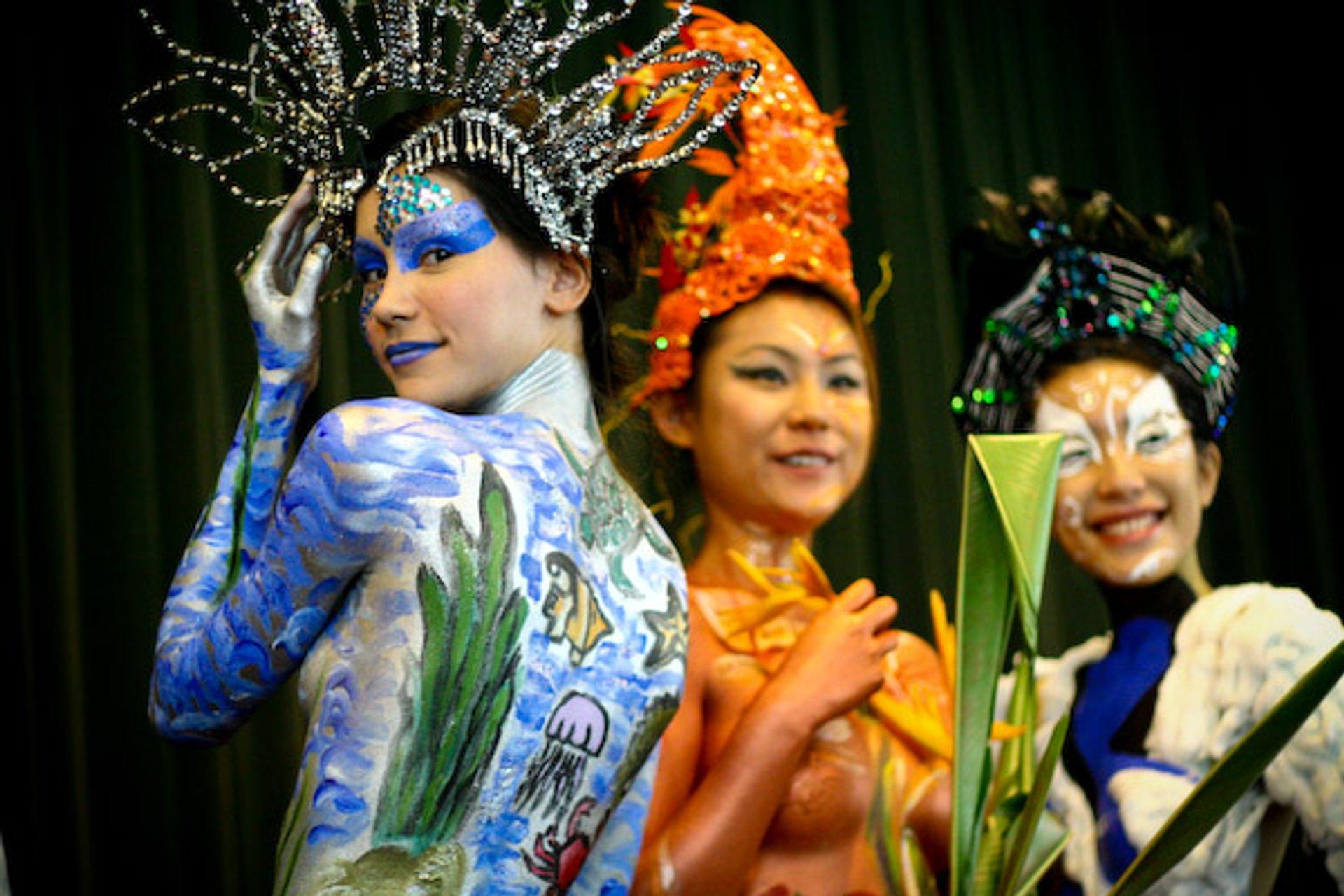 Hari Raya Aidilfitri Celebration at the Singapore Art Musuem 2020