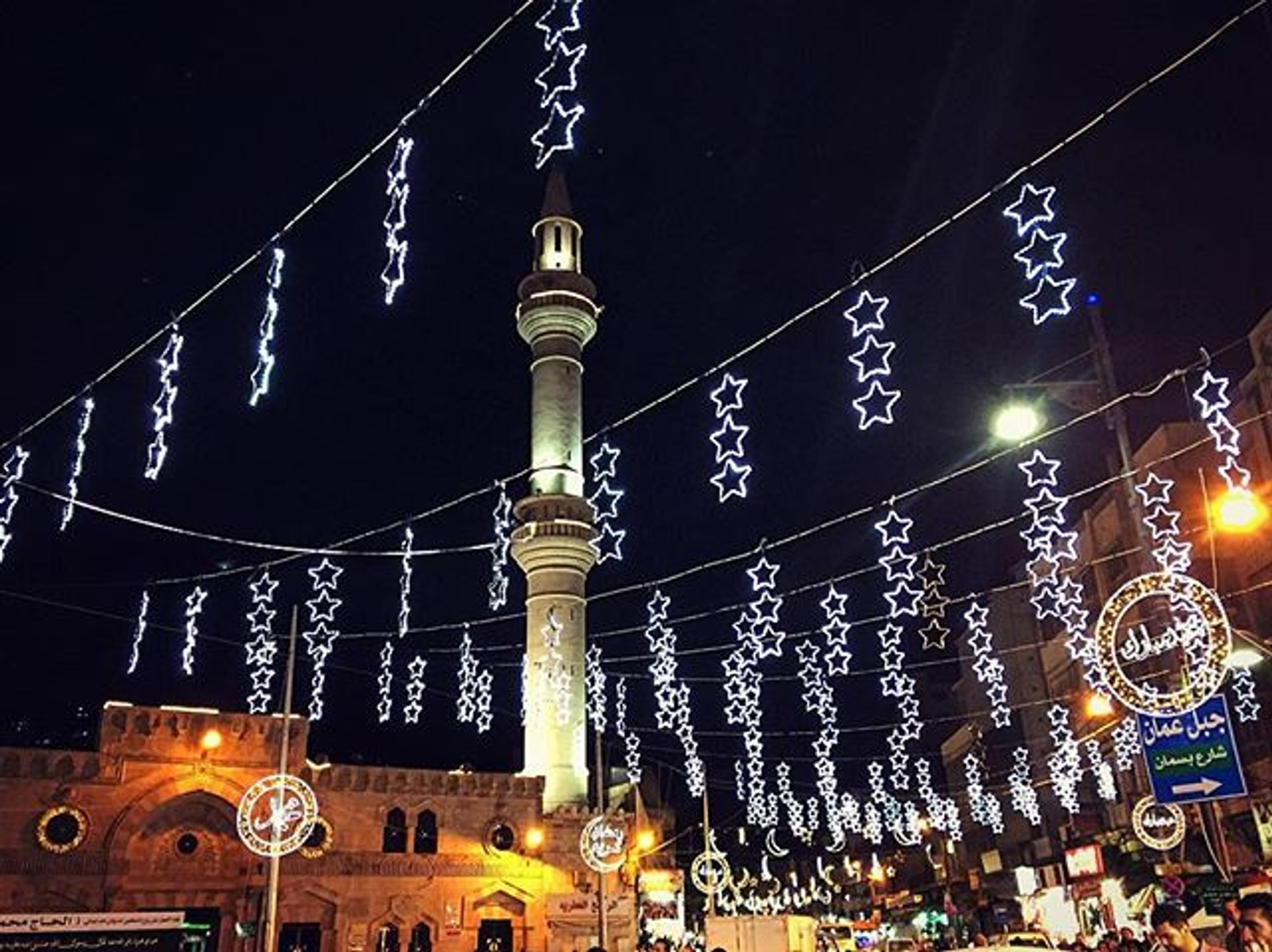 Eid al-Fitr or the End of Ramadan in Jordan 2019 - Best Time