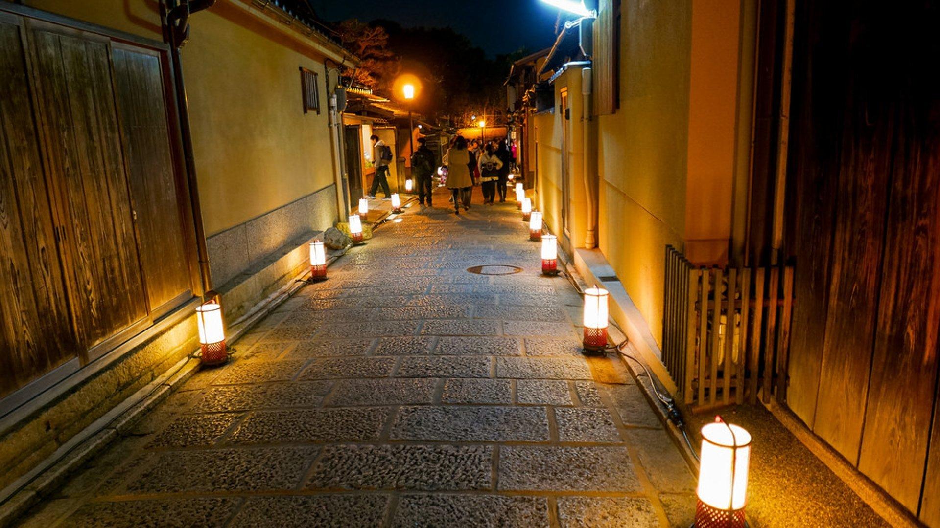 Kyoto Higashiyama Hanatouro in Kyoto - Best Season 2020