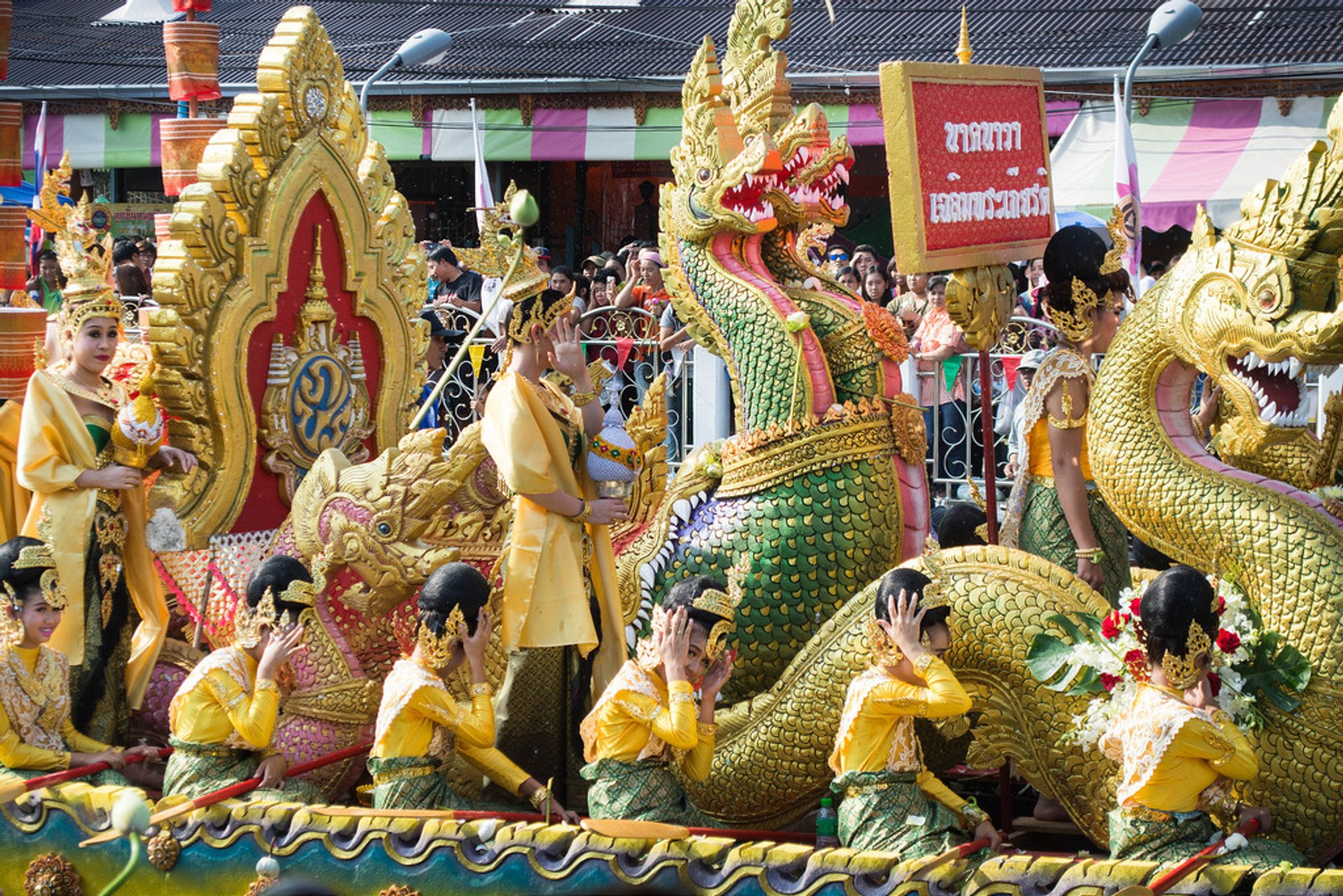 Best time for Rub Bua Festival in Thailand 2020