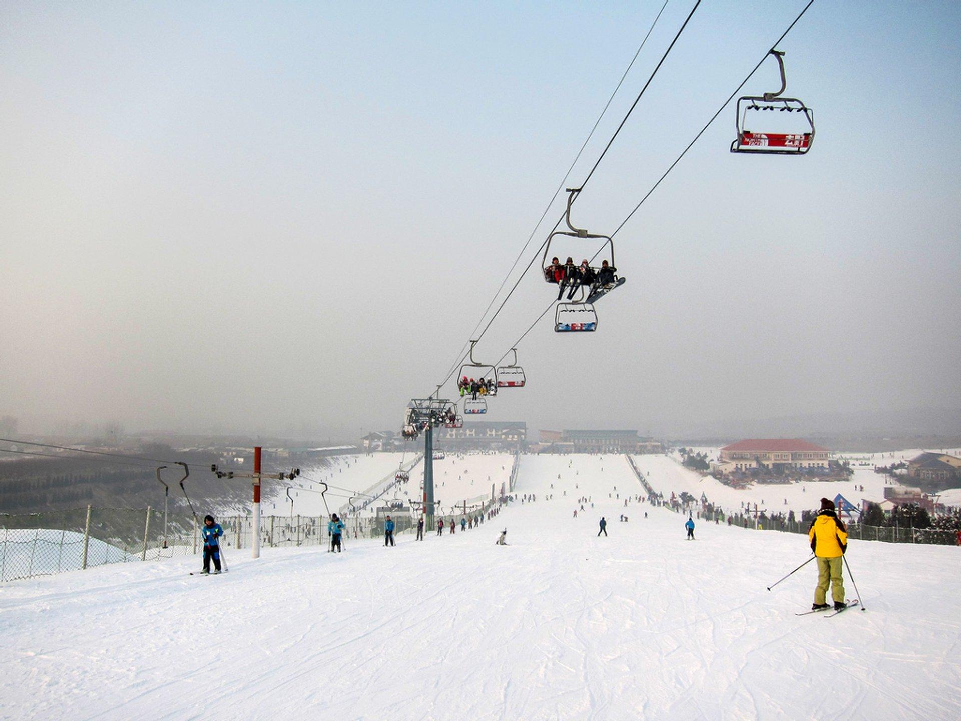 Nanshan Ski Resort 2019