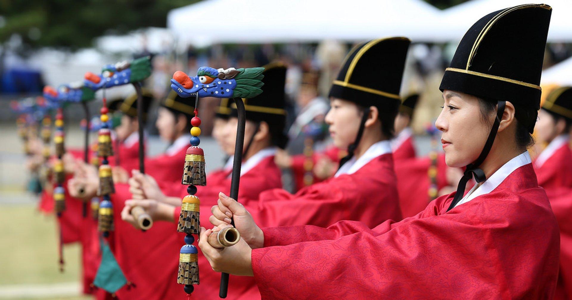 Best time for Sajik Daeje in Seoul 2020