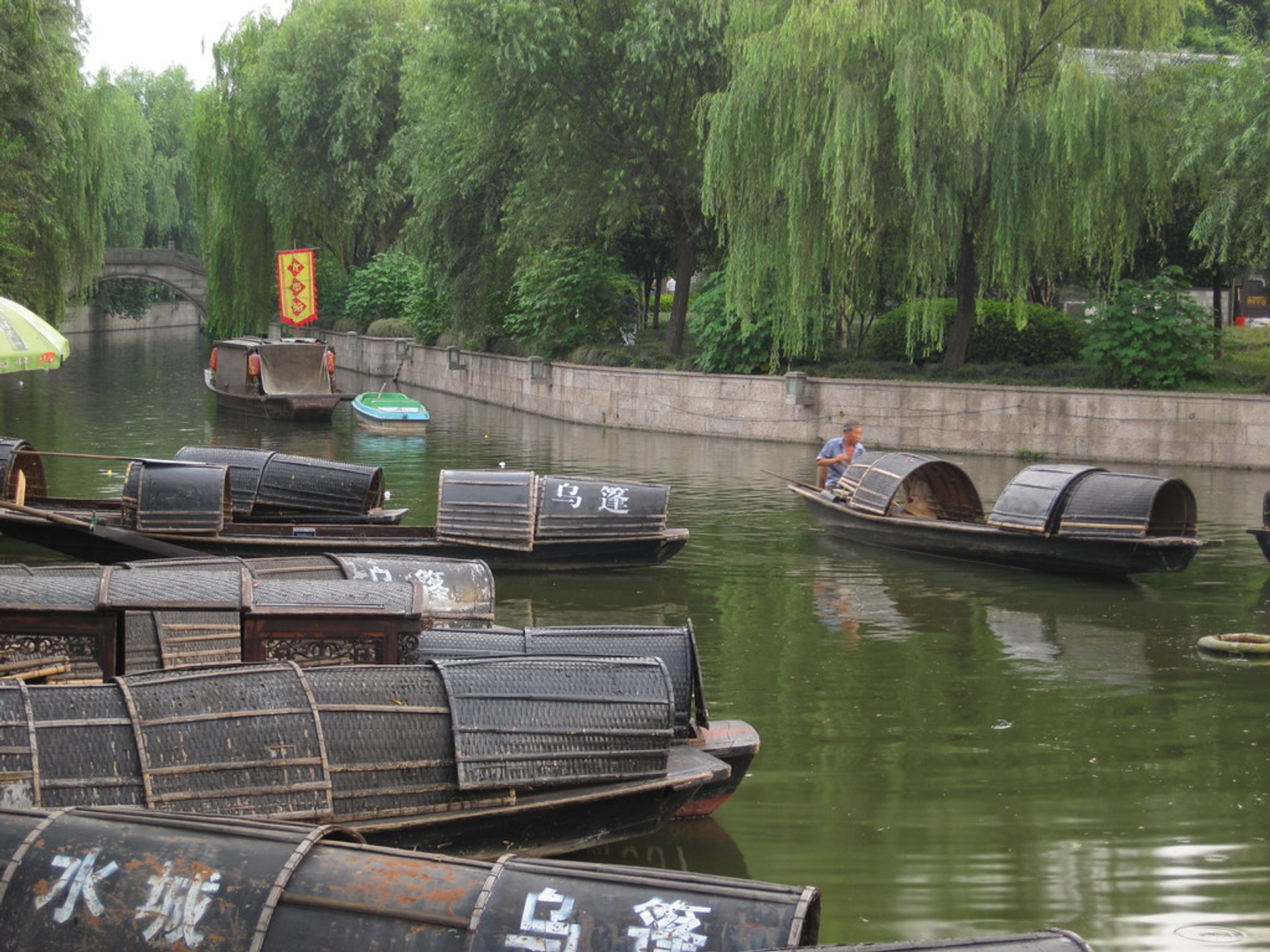 Shaoxing Wupeng Boat in China - Best Season 2020