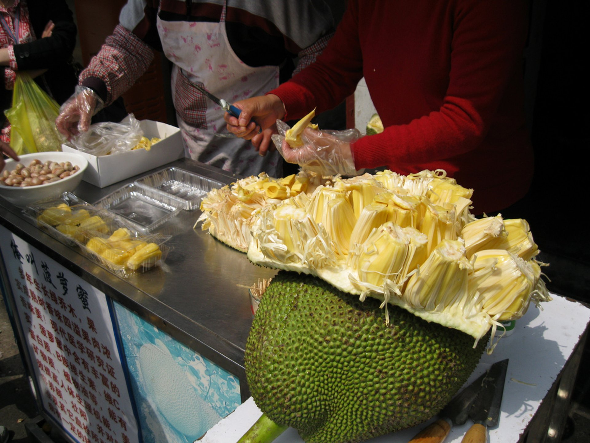 Durian, the king of fruits 2019