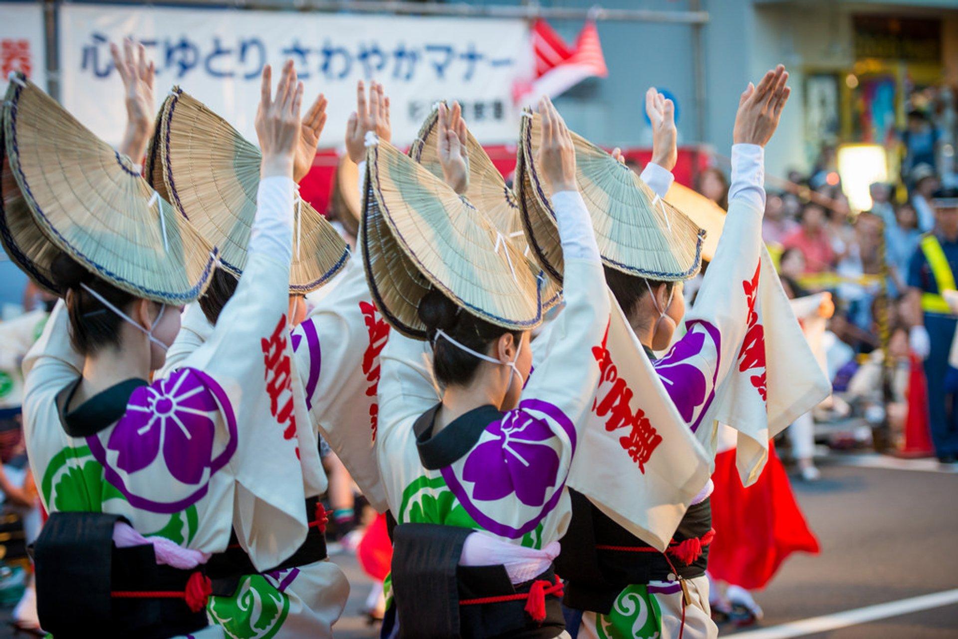 Koenji Awa Odori  2019