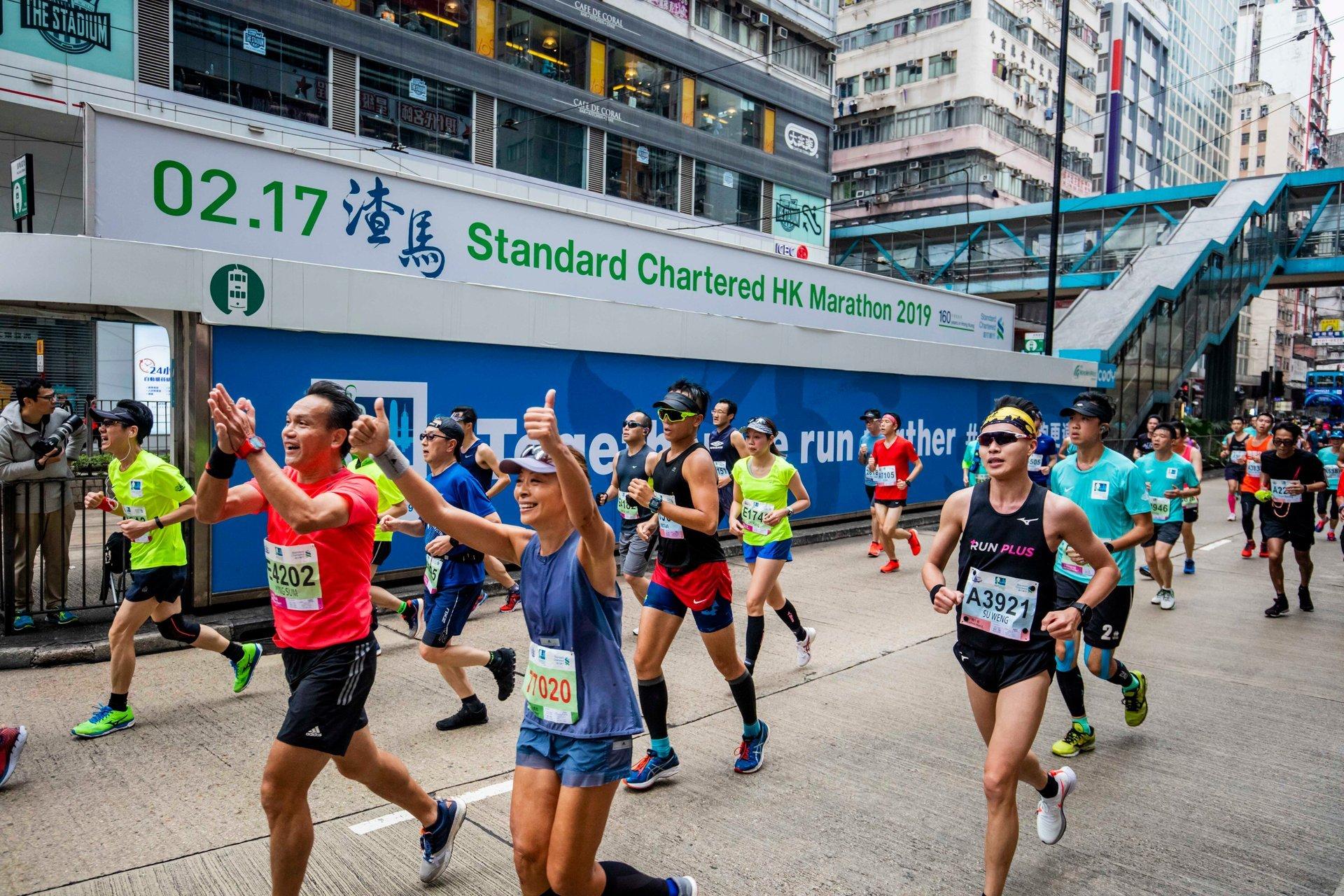 Standard Chartered Hong Kong Marathon in Hong Kong 2020 - Best Time